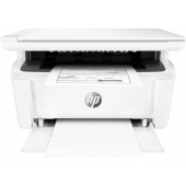 HP Laserjet Pro MFP M28A Printer (Printer + Copier + Scanner)