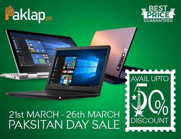 https://www.paklap.pk/daily-deals.html